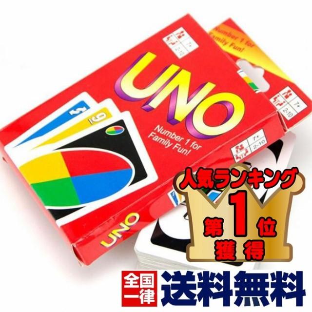 送料無料 UNО ウノ カードゲーム パーティゲーム...