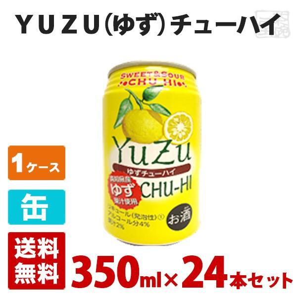 三幸 YUZU(ゆず) チューハイ 4度 350ml 24本セ...