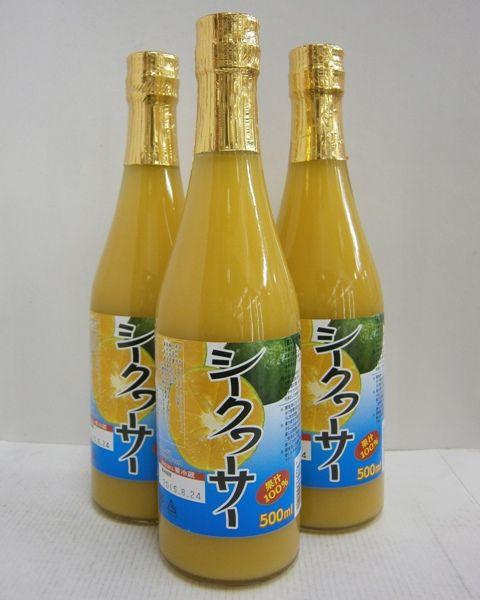 シークワーサー 果汁100% 500ml×3本 台湾産シー...
