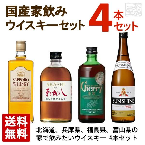 国産 家飲みウイスキーセットB 飲み比べ 4本セッ...