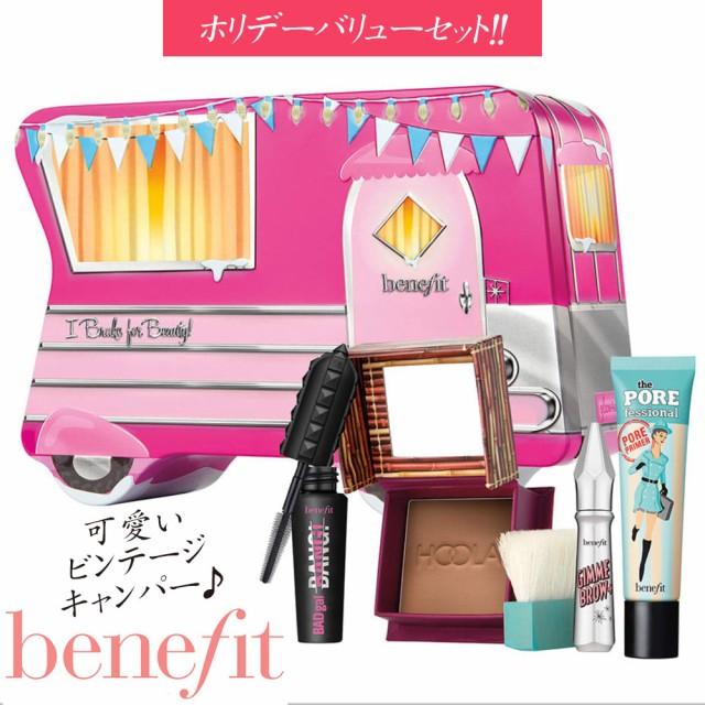 【日本未発売】[ホリデー限定] Benefit ベネフィ...