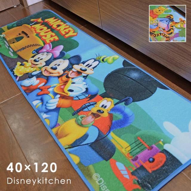 キッチンマット ディズニーキッチン 40×120 cm ...