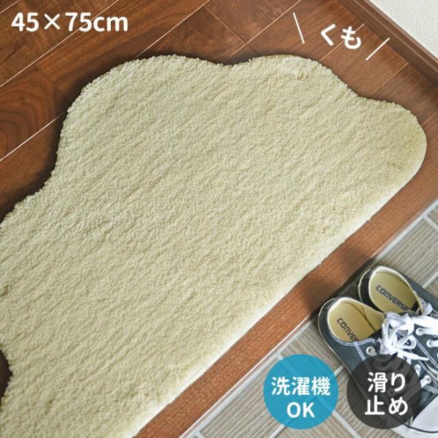 玄関マット くも 45×75 cm 洗える 滑り止め 変形...