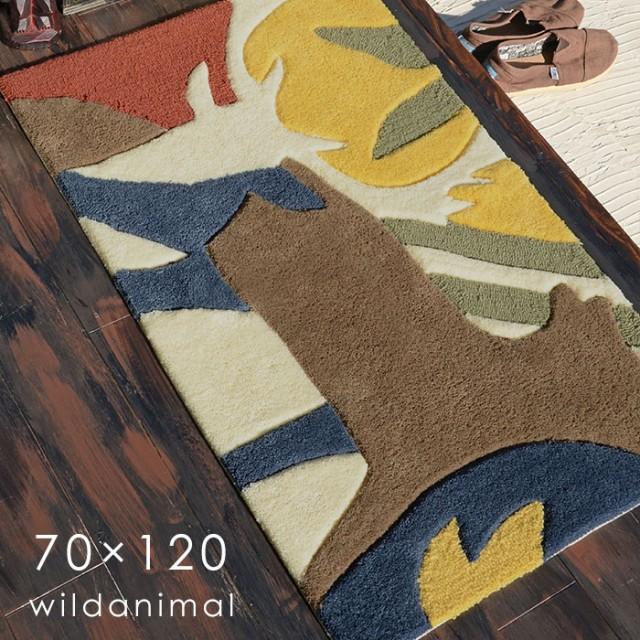 玄関マット ワイルドアニマル 70×120 cm スミノ...