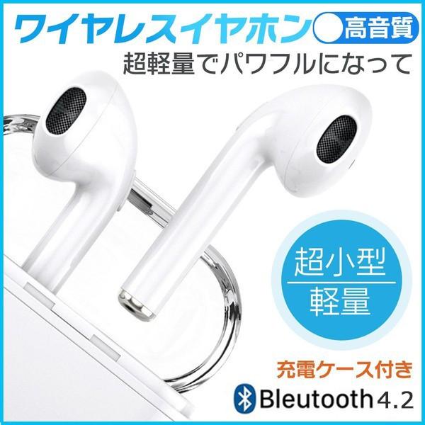 ワイヤレスイヤホン Bluetooth 4.2 ステレオ ブル...
