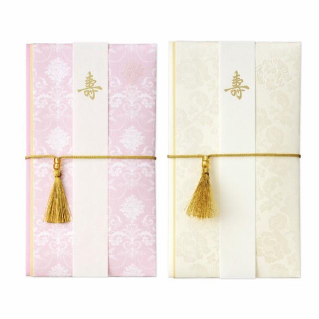 ご祝儀袋 LAURA ASHLEY ローラ アシュレイ 御祝金封 ジョゼッテ ピンク サンジェルマン 日本製 洋風 タッセル おしゃれ お祝 寿