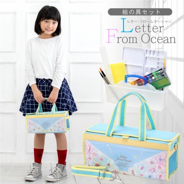 絵の具セット Letter From Ocean レターフロムオ...