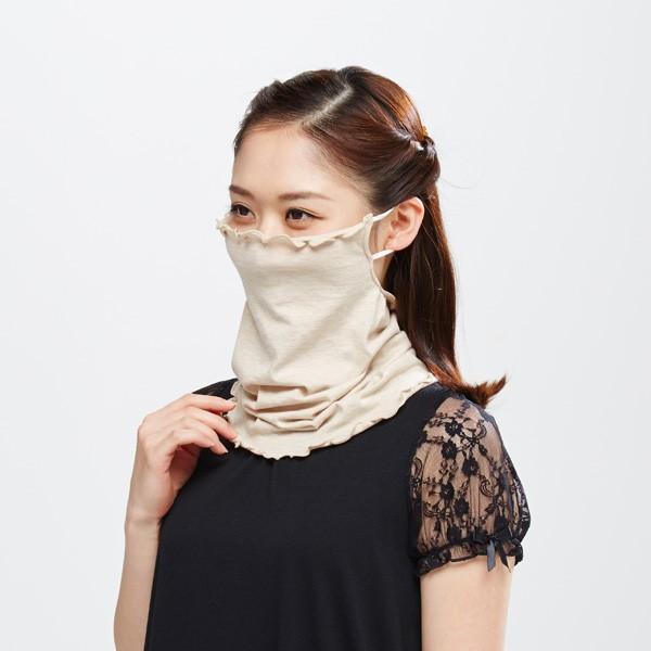 UVカットマスク&ネックカバー ベージュ/フェイス...