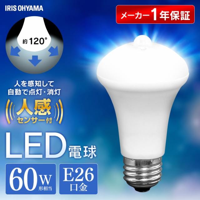 LED電球 人感センサー付 E26 60形相当 LDR9N-H-SE...