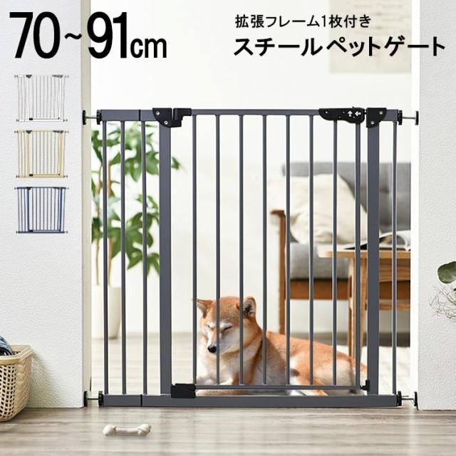 ペットゲート つっぱり 犬 猫 フェンス スチール...
