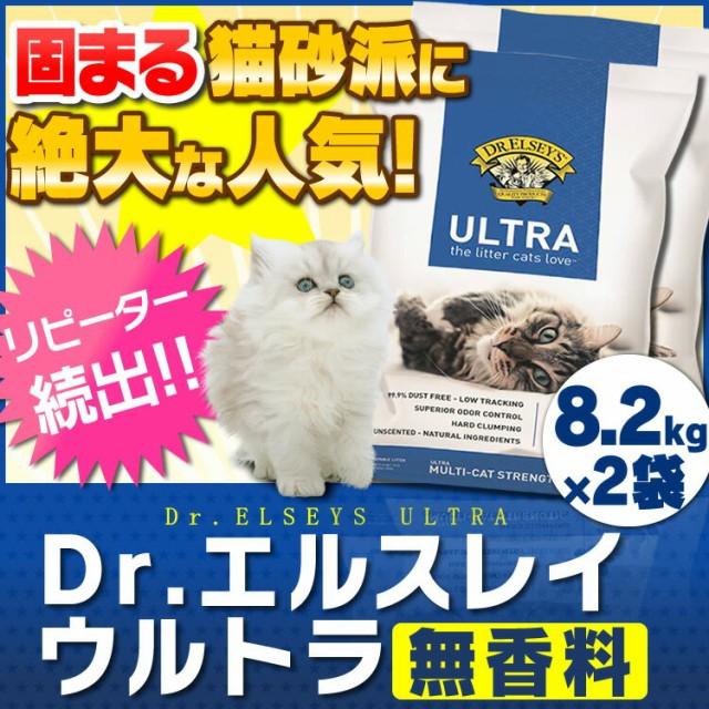 【2個セット】猫砂 ベントナイト 8.2kg 【予約】9...