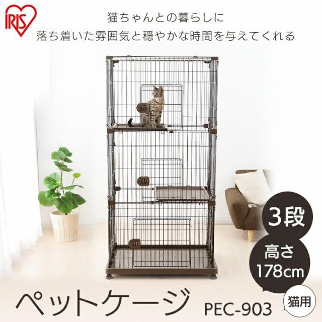 猫 ケージ キャットケージ ペットケージ 猫用ケー...