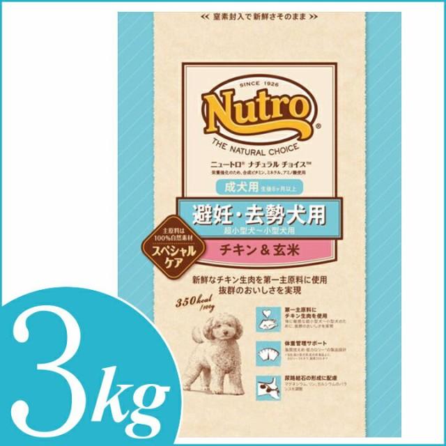 ニュートロ ナチュラルチョイス 犬 ドッグフード ...
