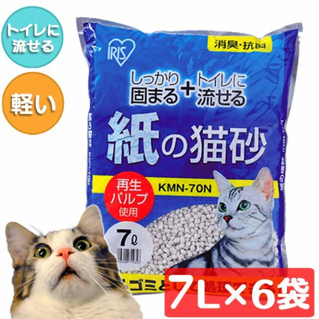 【6袋セット】猫砂 紙 紙の猫砂 7L KMN-70N 人気 ...