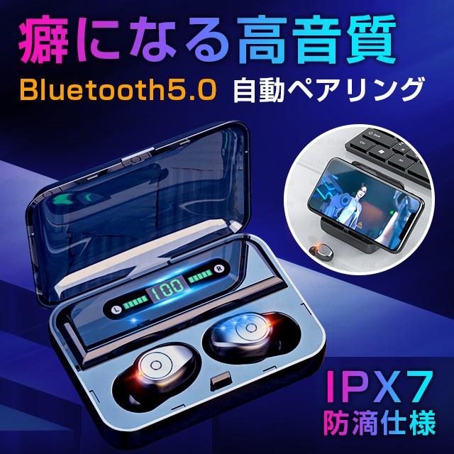 「人気商品」Bluetooth イヤホン 5.0 ワイヤレス ...