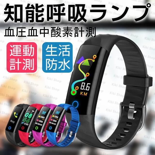 【最新版】スマートウォッチ android iphone 対応...