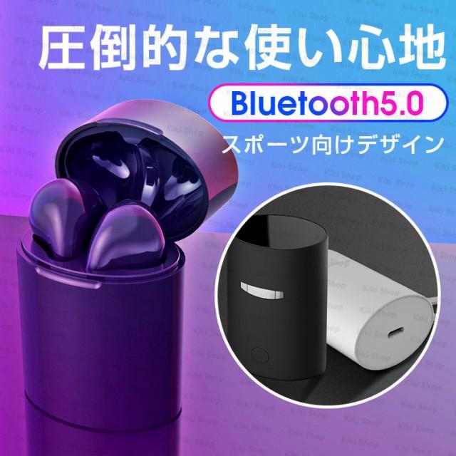 「2019年7月進化型」ワイヤレスイヤホン Bluetoot...