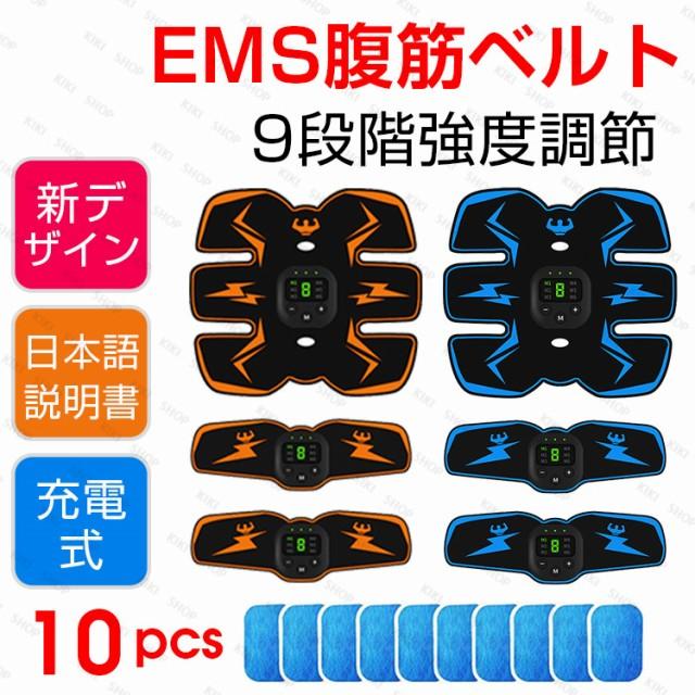 【2019新品】腹筋トレーニング 腹筋 ベルト EMS ...