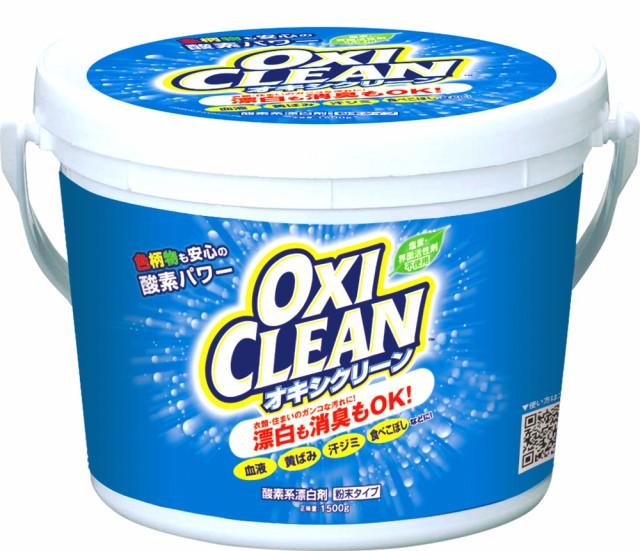 オキシクリーン 1.5kg 日本 日本版 大容量 大容量...