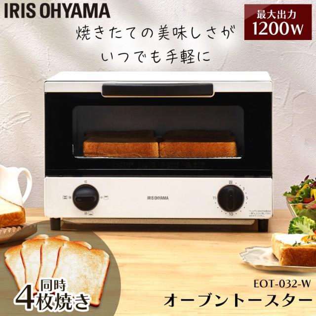 オーブントースター 4枚焼き ホワイト EOT-032-W ...