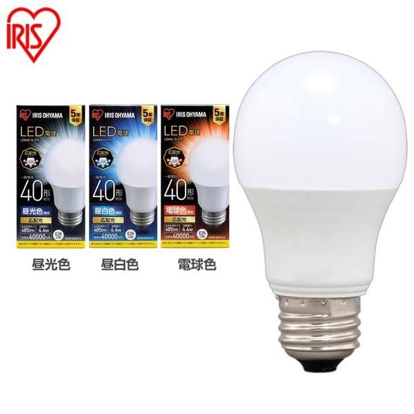 LED電球 E26 広配光 40形相当 昼光色 昼白色 電球...