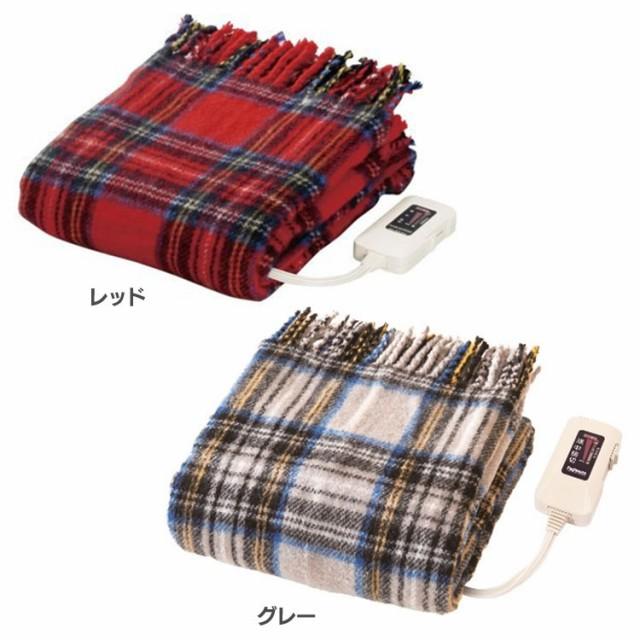 ひざ掛け 国産 電気ひざ掛け あったか 防寒 毛布 電気毛布 あったか家電 暖房 リビング オフィス 電気 日本製 国産 新品 NA055H 椙山紡織