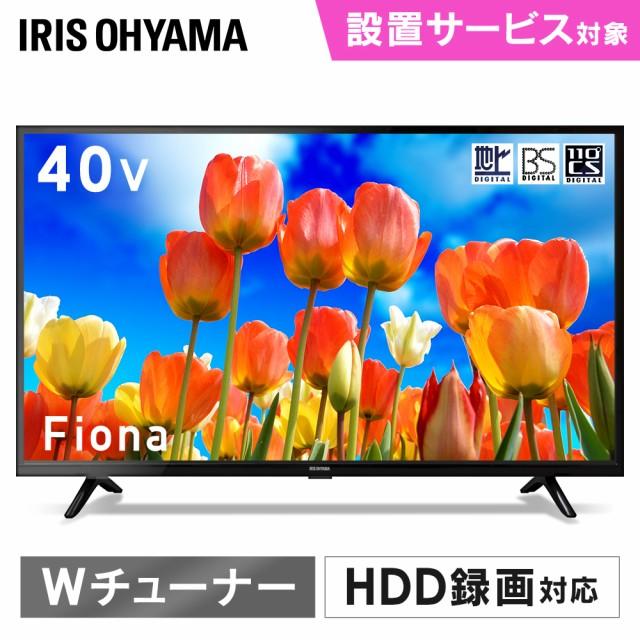 テレビ 40型 液晶テレビ 本体 40インチ 40型液晶...