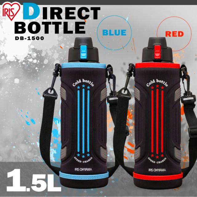 水筒 1.5L ステンレスケータイボトル ダイレクト...