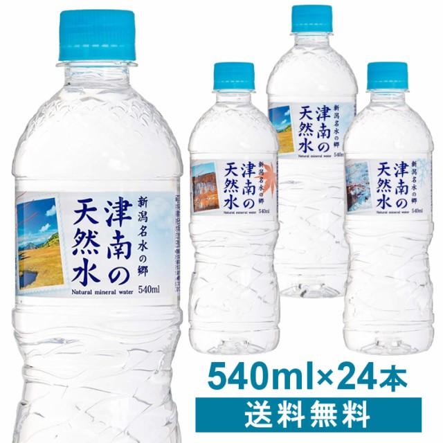 水 24本 新潟名水の郷 津南の天然水 540ml ミネラ...