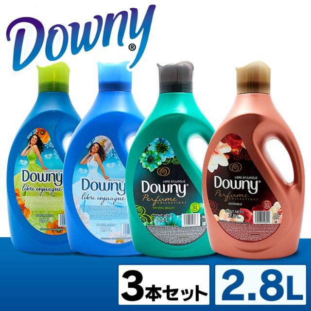 【3本セット】ダウニー 柔軟剤 液体 衣類用 メキ...