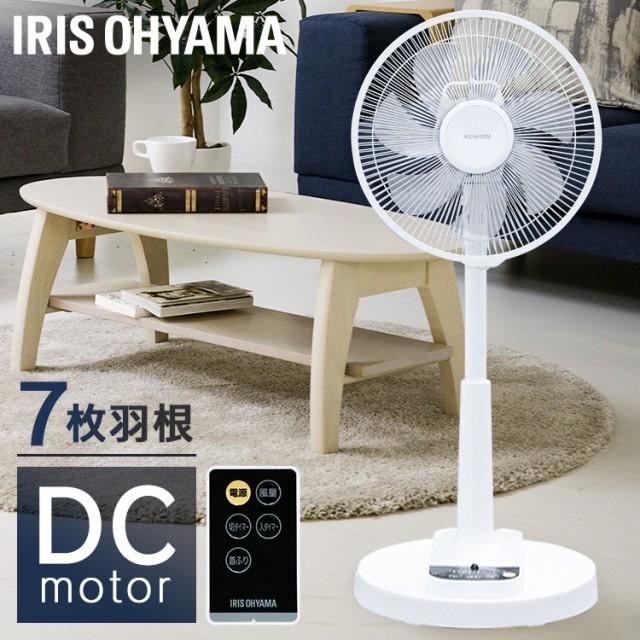 扇風機 サーキュレーター リモコン付き LFD-306L ...