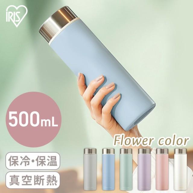 水筒 500ml ステンレス 真空断熱 マグボトル ボトル すいとう 携帯ボトル SBF-S500 アイリスオーヤマ 保温 保冷