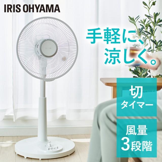扇風機 メカ式 メカ式リビング扇 夏 涼しい ホワ...
