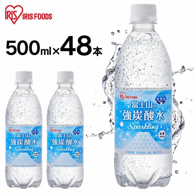 炭酸水 強炭酸水 500ml アイリスオーヤマ 天然水 ...