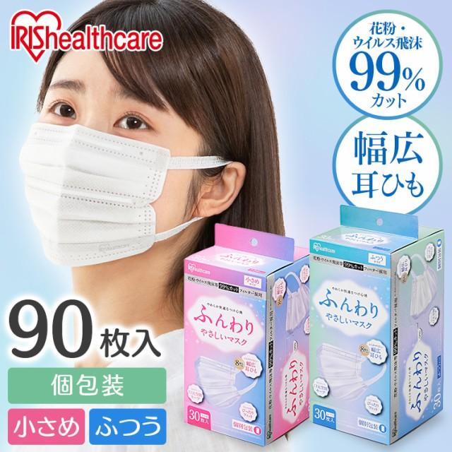【期間限定SALE中】 マスク 不織布 不織布マスク ...