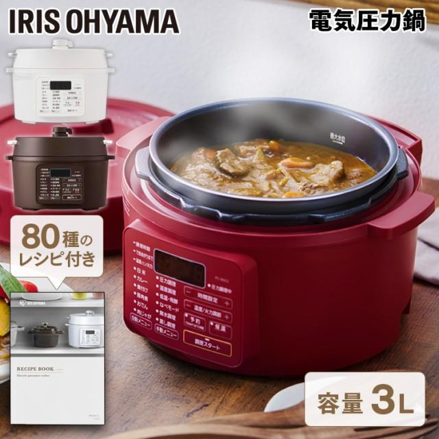 【200円OFFクーポン配布中♪】電気圧力鍋 3L ホワ...