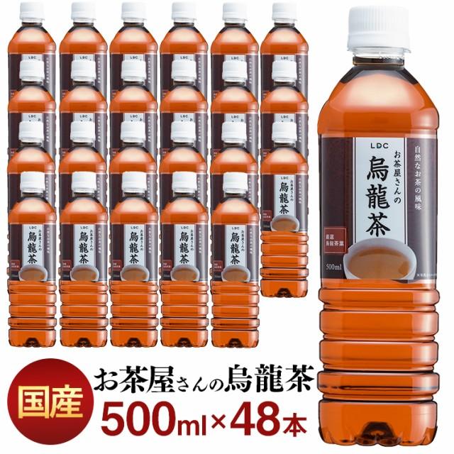 お茶 飲料 ドリンク ペットボトル 500ミリリット...