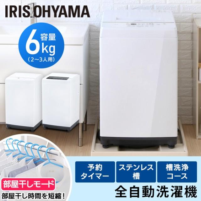 洗濯機 全自動洗濯機 6kg IAW-T602E 全自動 6.0kg...