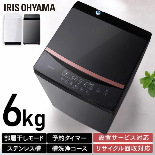 全自動洗濯機 6.0kg IAW-T603 ブラック ホワイト ...