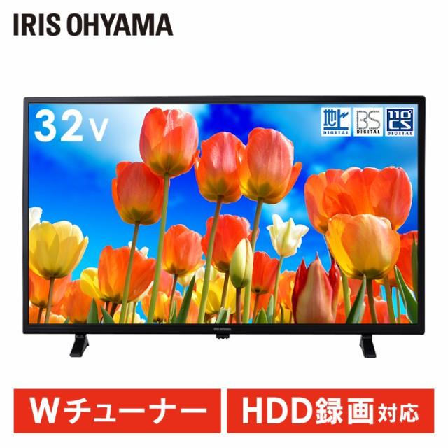 テレビ 32型 液晶テレビ アイリスオーヤマ 32イン...