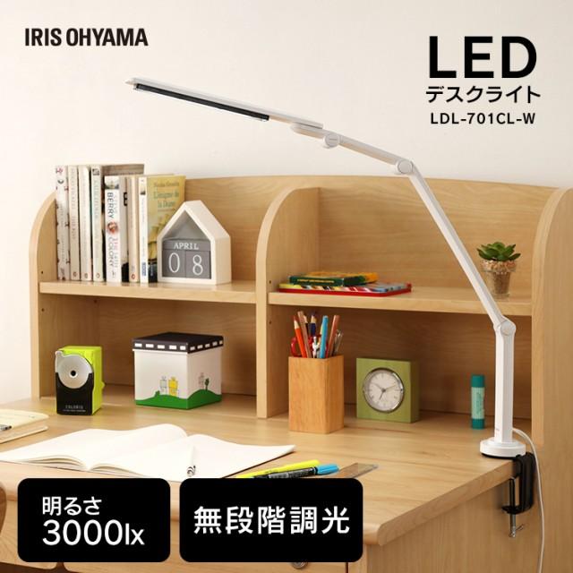 デスクライト ライト LED LEDデスクライト 701ク...