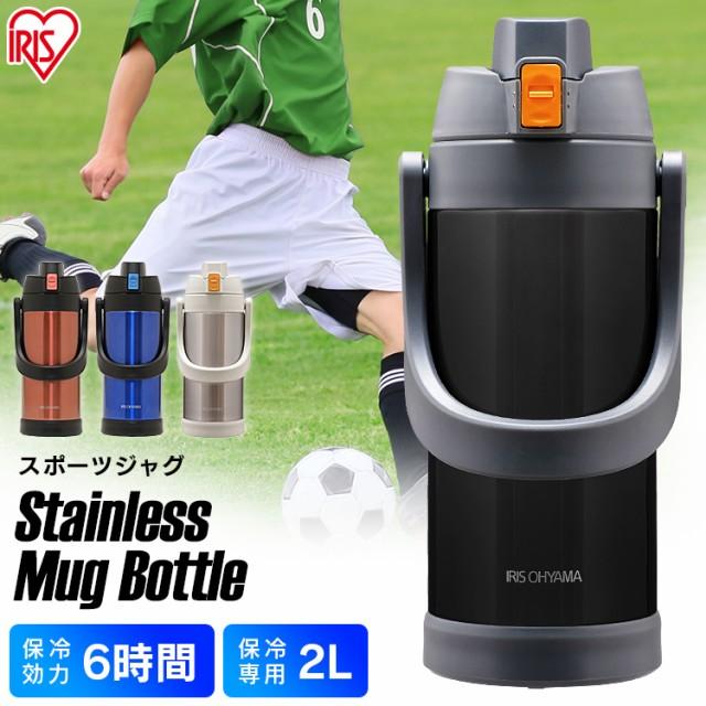 【2点以上購入で300円OFF】 水筒 2L 2リットル マ...