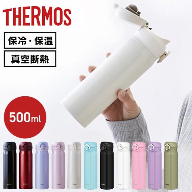 水筒 サーモス 500ml マグボトル THERMOS 0.5L ワ...