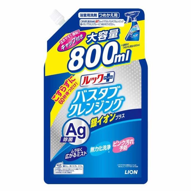 【クーポン利用で10%オフ】お風呂用洗剤 バスタ...