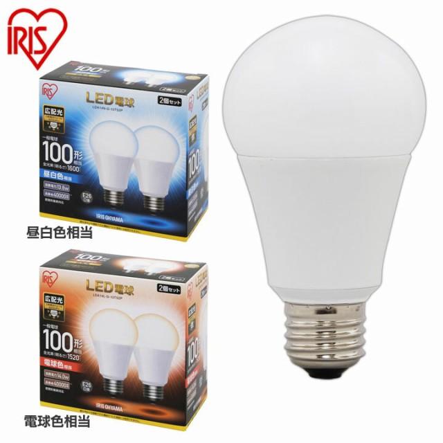 LED電球 E26 広配光タイプ 100W形相当 LDA14N-G-1...
