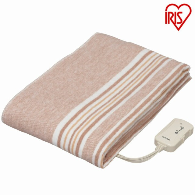 電気毛布 ダブル 190×130cm EHB-1913-T アイリスオーヤマ 送料無料 電気毛布 洗える 電気敷き毛布 ダブルサイズ 電気敷毛布 丸洗いok 洗