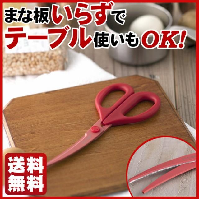 キッチンバサミ 貝印 DH2501 キッチン用品 はさみ...