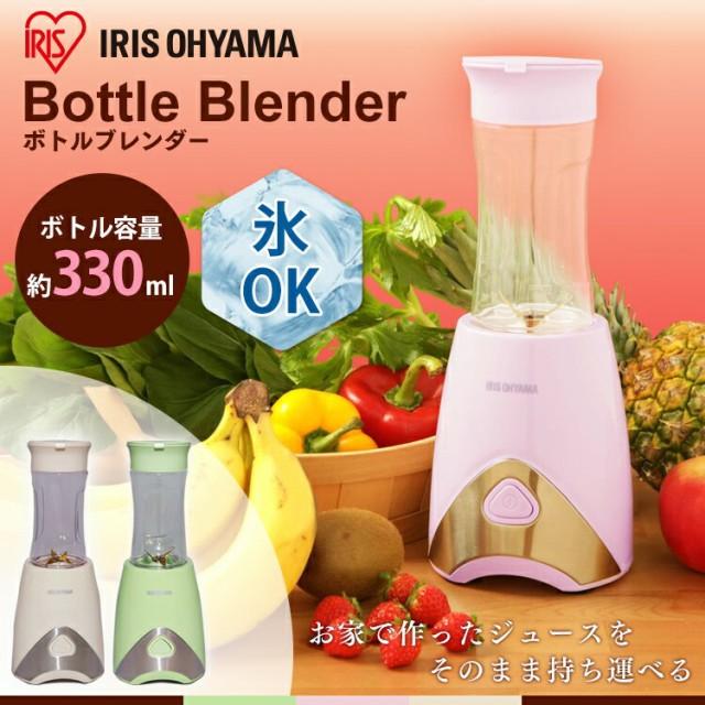 ボトルブレンダー PBB-330-G 送料無料 ミキサー ...