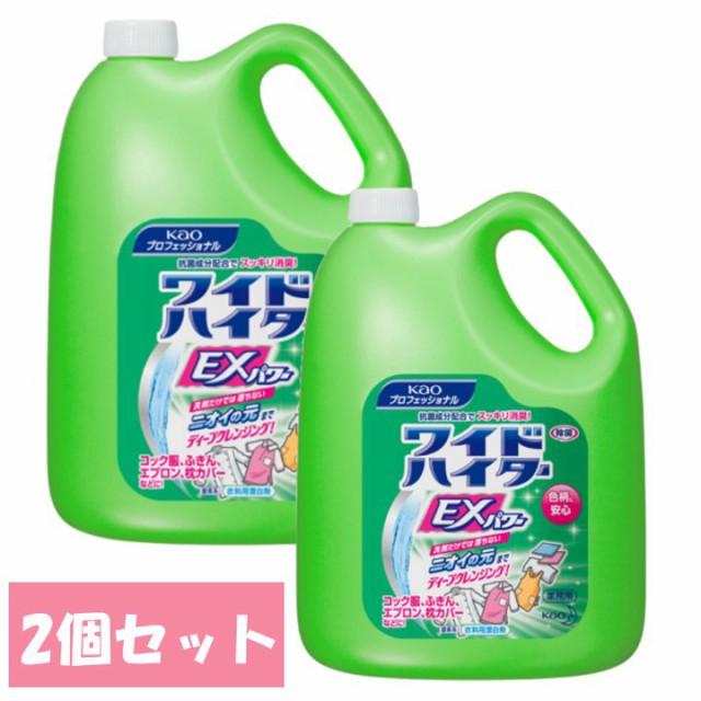 洗剤 2個セット ワイドハイター EXパワー 4.5L 花...