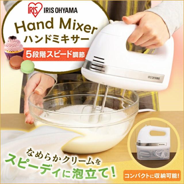 ハンドミキサー PMK-H01-W 送料無料  ミキサー キ...